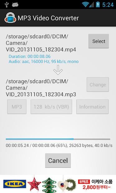 MP3 Video Converter